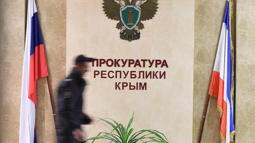 О чем крымские диверсанты договорились с прокурором