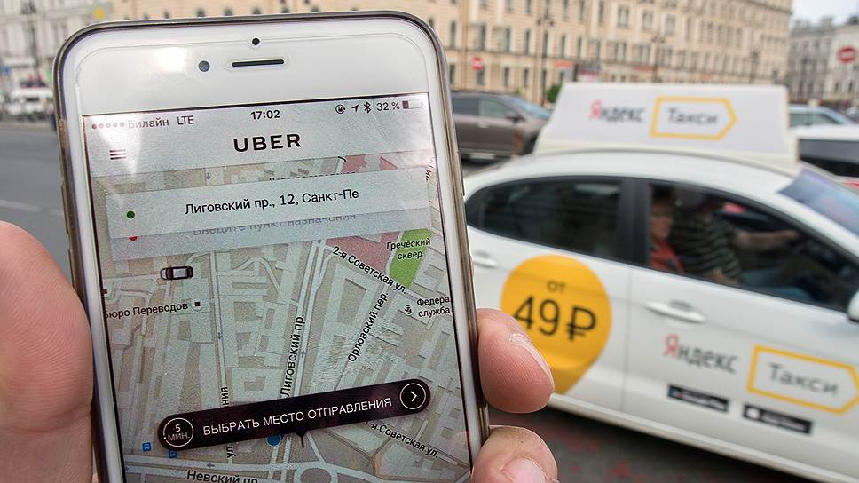Как «Яндекс» и Uber объединяют сервисы такси в России и соседних странах