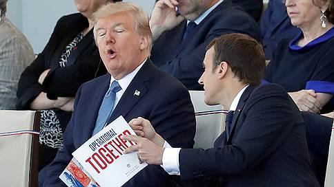 Дональд Трамп выступил по-парадному // Президент США дождался взятия Бастилии и теперь ждет Владимира Путина