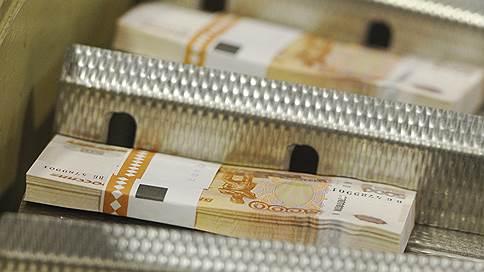 Госдума объединила заначки // Резервный фонд растворится в ФНБ
