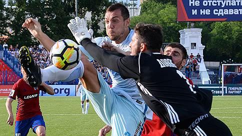 Роберто Манчини улетел с очками // Зенит одержал первую победу в премьер-лиге под руководством итальянского тренера