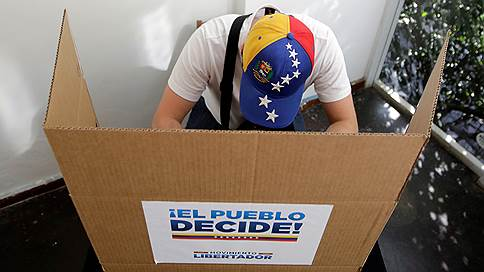 Венесуэлу спросили, не спросясь президента // Оппозиция устроила неформальный референдум об отношении к Конституционной ассамблее