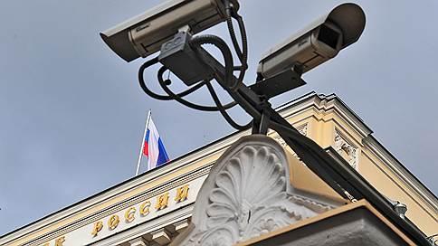 ЦБ занимает кибероборону // Банкам готовят онлайн-защиту