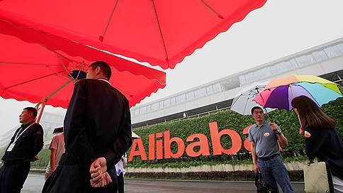 Alibaba придет к детям // Компания запускает доставку детских товаров из России