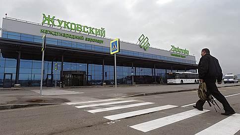 Слишком близко к Москве // Грузия не признала Жуковский региональным аэропортом