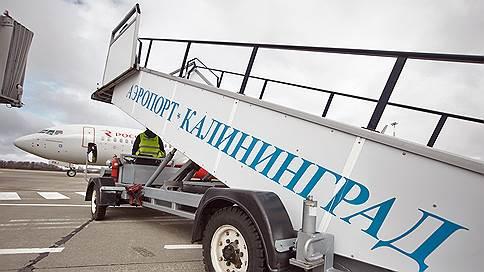 Калининград встал в очередь за авиабилетами // Эксклаву не хватает бюджетных субсидий