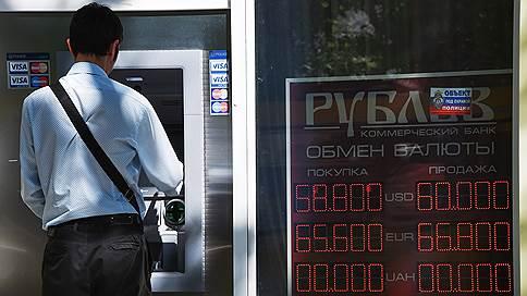 Крым без отдачи // Полуострову спишут долги перед украинскими банками