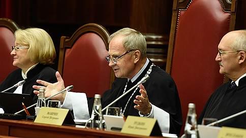 Ошибки в протоколе сверили с Конституцией // КС призвал внедрить в судах аудио- и видеозапись