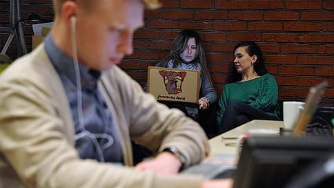 К Price.ru приценятся инвесторы  / Интернет-сервис выставлен на продажу