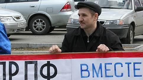 Одиночный пикет не суммируется // ЕСПЧ оштрафовал РФ за акцию в Сургуте