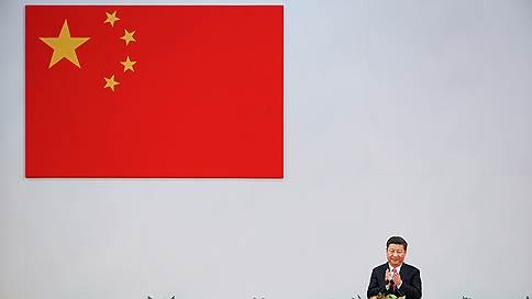 Борьба драконов под ковром // Си Цзиньпин укрепляет позиции в преддверии съезда Компартии