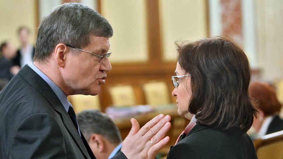 Действия ЦБ в отношении банка «Югра» не прошли проверку в Генпрокуратуре