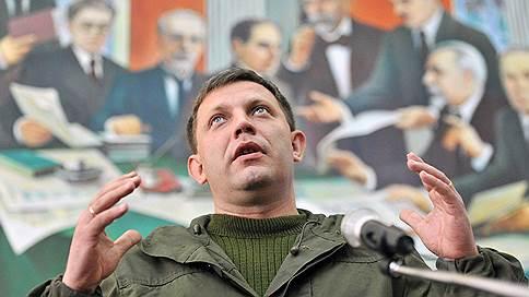 В Малороссии оказалось мало российского // Москва не поддержала инициативу Донецка по созданию новой Украины