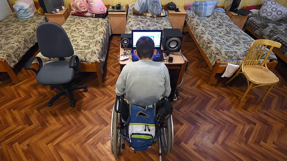 Татьяна Москалькова требует защитить права людей с ментальными нарушениями