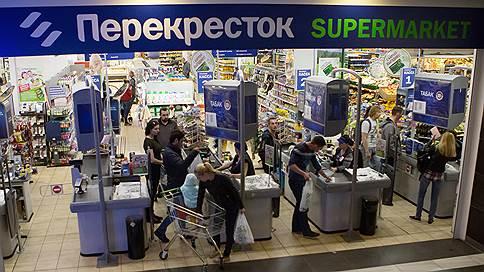 Над магазинами сгустились тучи // Непогода влияла на продажи ритейлеров во втором квартале