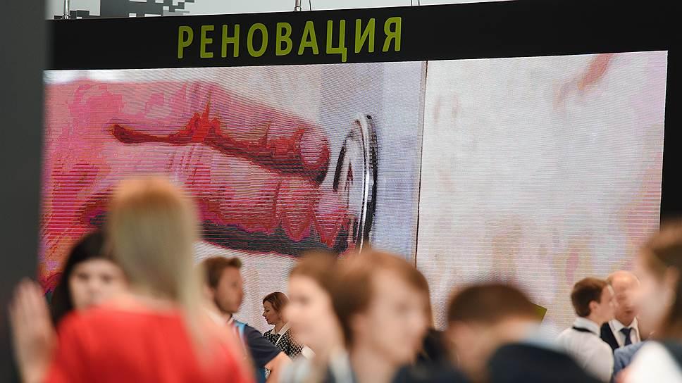 В программу реновации в Москве через процедуру ОСС может войти еще около 500 домов