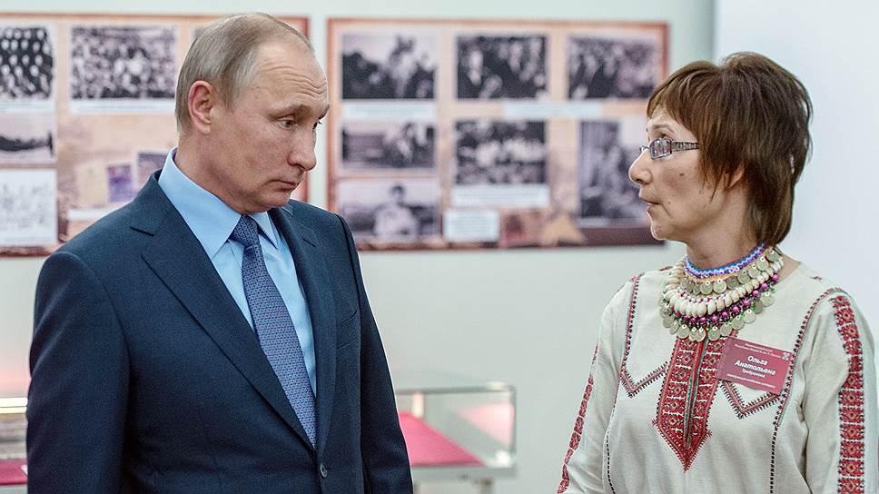 Рассказы экскурсовода Ольги Требушковой временами производили на Владимира Путина впечатление
