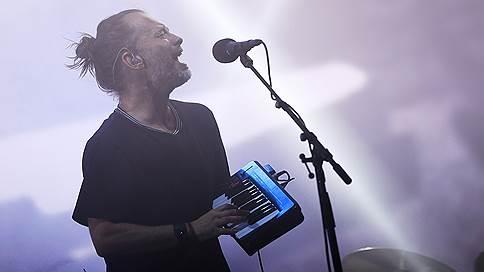 Том-балалайка // Radiohead выступили в Израиле