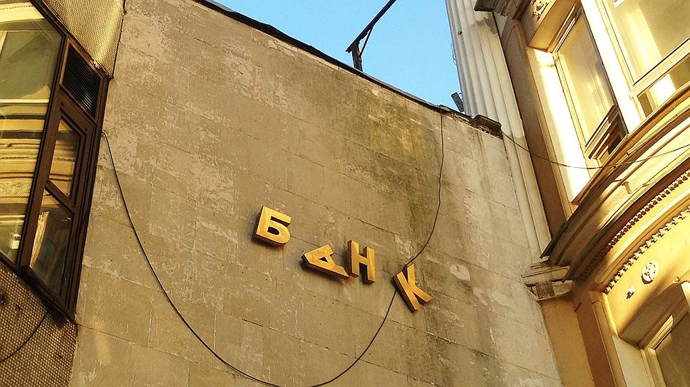 Член правления банка оспорил сделку