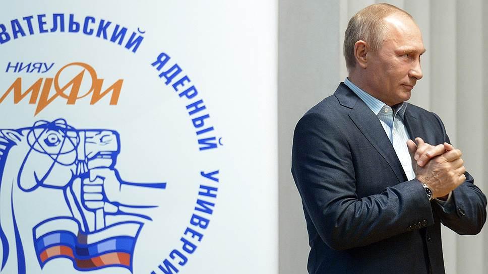 Ученые из МИФИ не смогли выполнить условия программы мегагрантов, запущенной Владимиром Путиным