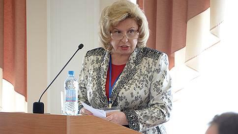Региональным омбудсменам расширят права // Татьяна Москалькова считает, что надо пользоваться ситуацией