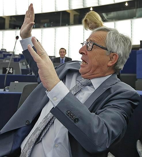 Глава Еврокомиссии Жан-Клод Юнкер готов защитить интересы европейского бизнеса от американского Конгресса