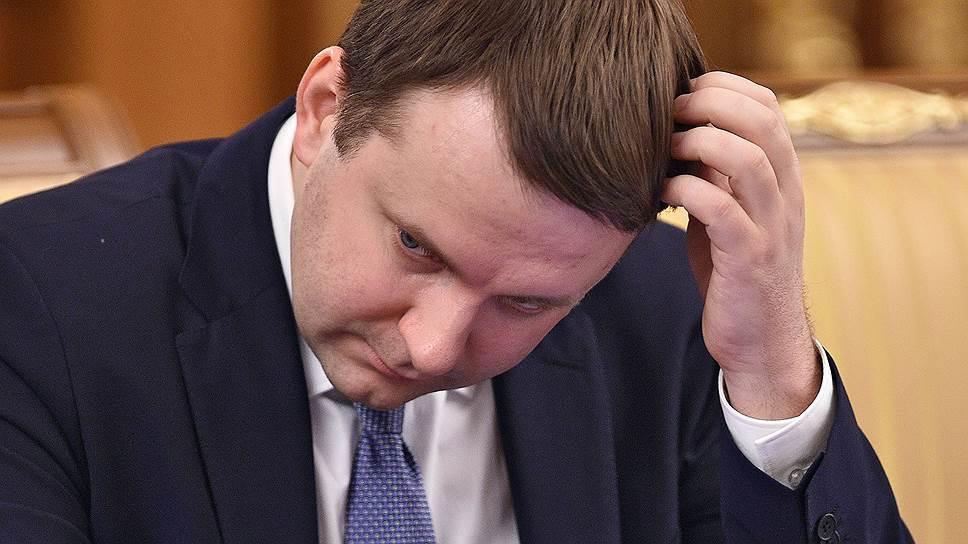 Глава Минэкономики Максим Орешкин, независимые аналитики и ЦБ по-разному интерпретируют данные о перспективах экономики РФ во втором полугодии