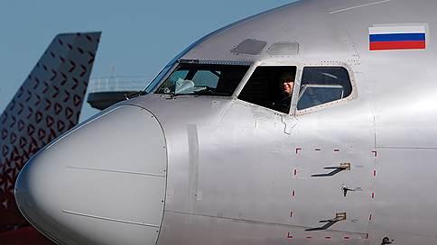 Пилотский треугольник // Данные о российских летных кадрах идут в Китай через Бермуды