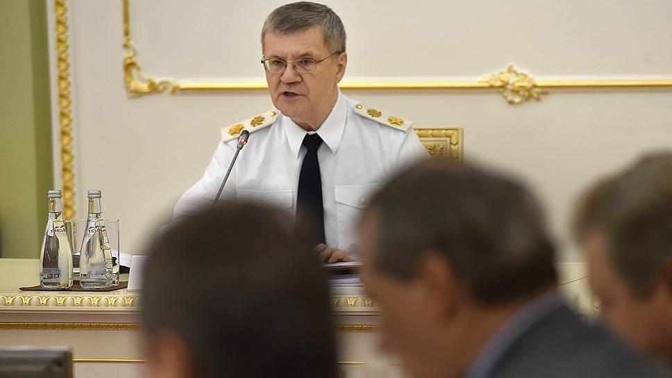 Юрий Чайка объяснил прокурорам, как и над чем им надо работать