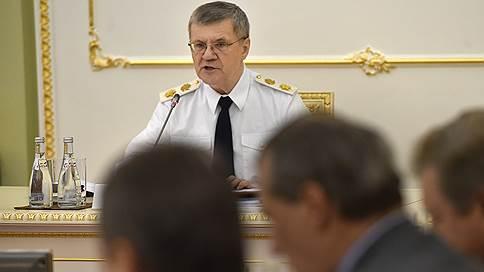 Прокурора Москвы прочат в советники Юрия Чайки // Надзор отчитался под отставки и назначения