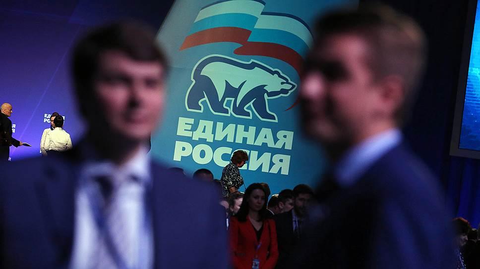 «Единая Россия» представит свою программу действий для будущего президента