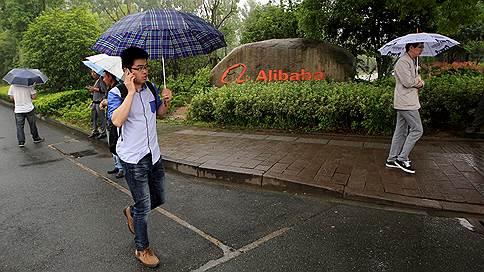 Сервис с Востока // Alipay начнут широко принимать в России