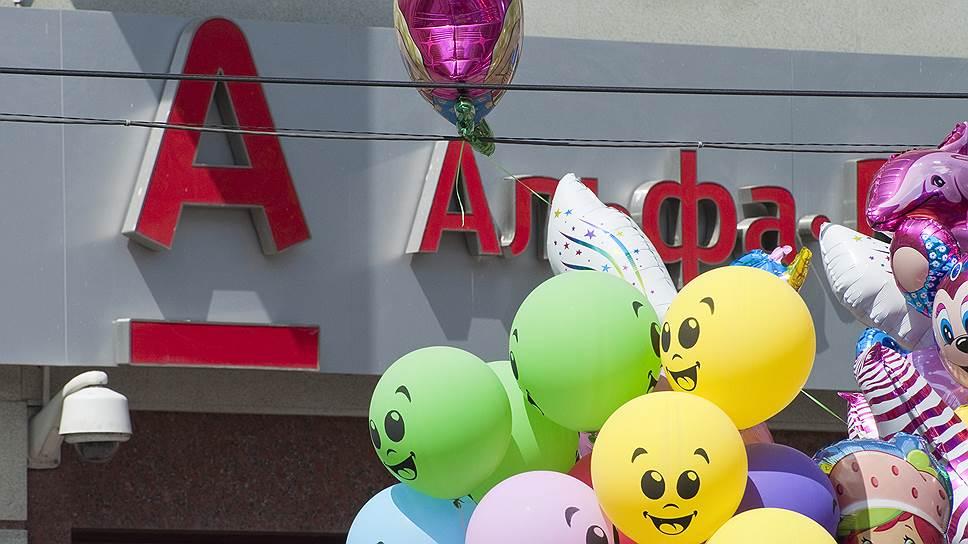 Почему у Альфа-банка отпала необходимость выделять высокотехнологичные проекты для пользователей в отдельный бизнес