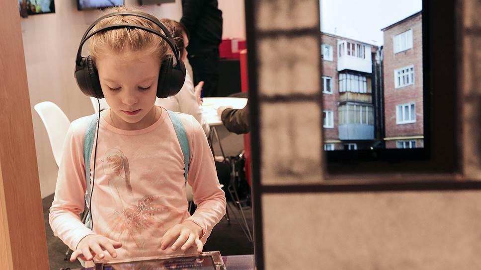 Как шведская Storytel вышла на российский рынок