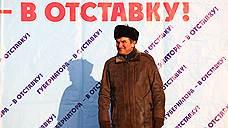 Александра Битарова вернули на стройку
