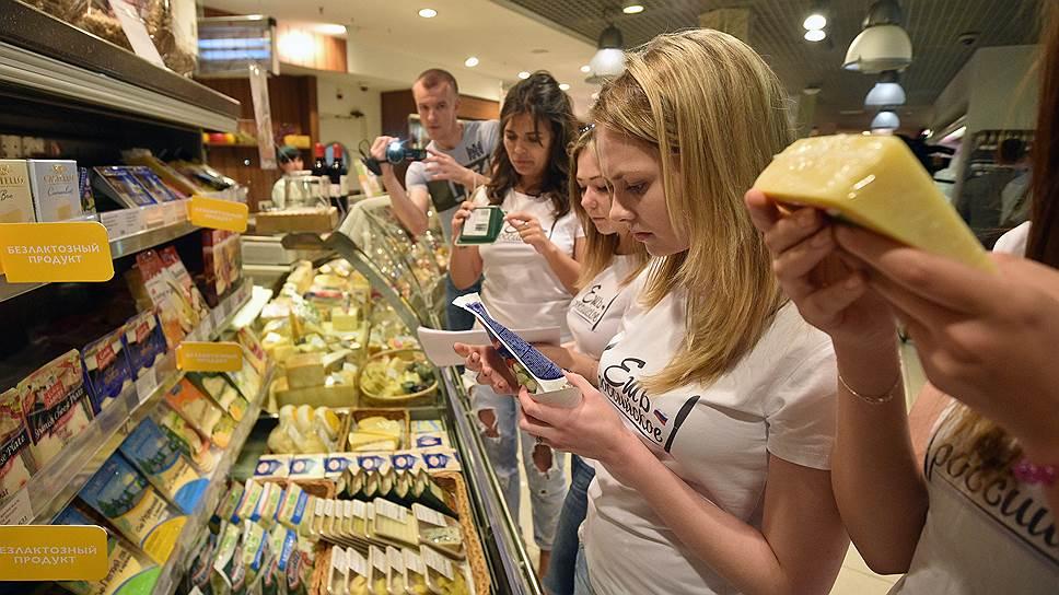 Как Россия прожила три года в условиях продуктового эмбарго