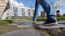 Городской среде добавят на комфортность