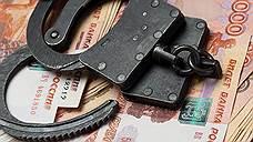 Бизнесмен внес в Байкалбанк 100 однодневок