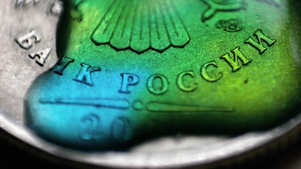 Какие в Банке России определяют способы борьбы с избытком капитала