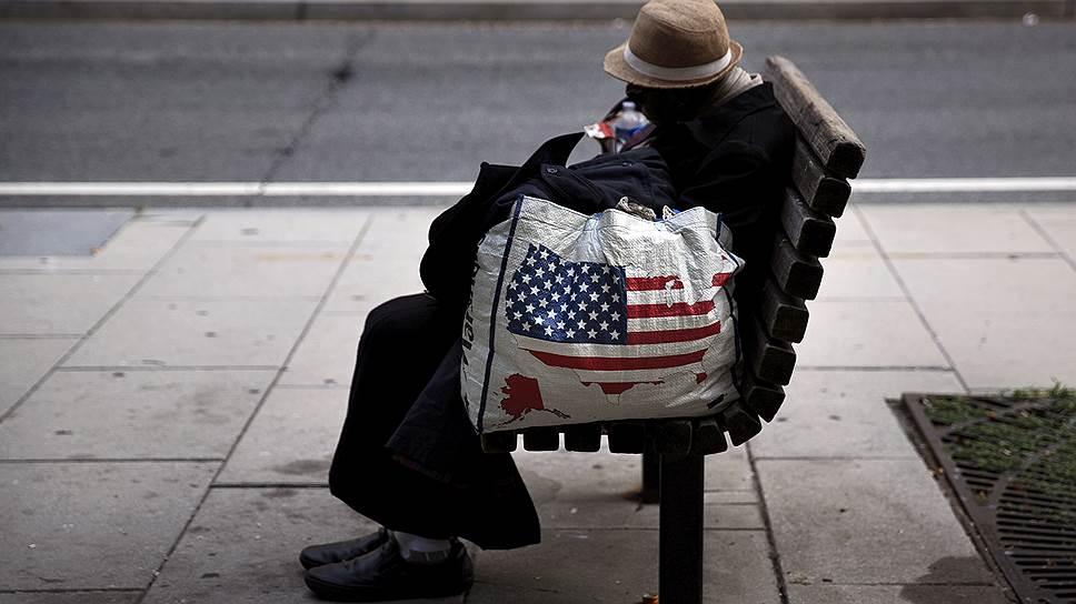 Как в США сглаживается неравенство расходов