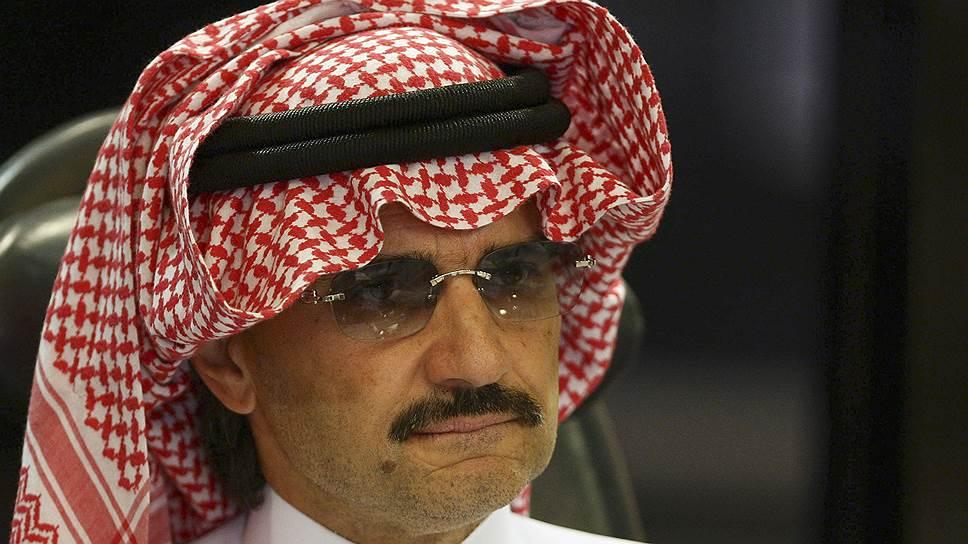 Саудовский принц аль-Валид ибн Талал окинет взглядом активы Алексея Хотина