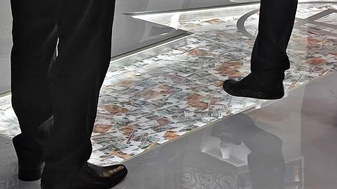 Капитал вернулся к соседям // Взаимные инвестиции в ЕАЭС перешли к росту