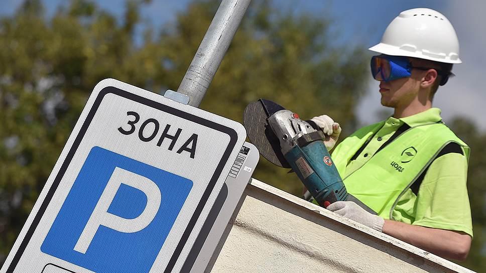 Чтобы не перегружать указателями городскую среду, знаки демонтируют или заменят на компактные