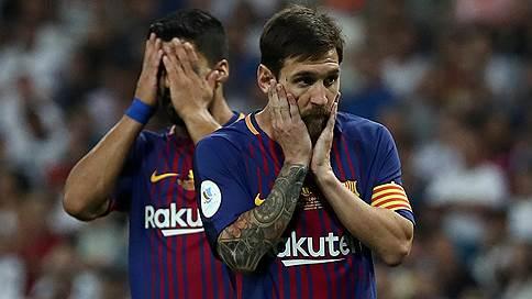 Тоскуя по Неймару // «Барселона» уступила «Реалу» Суперкубок Испании