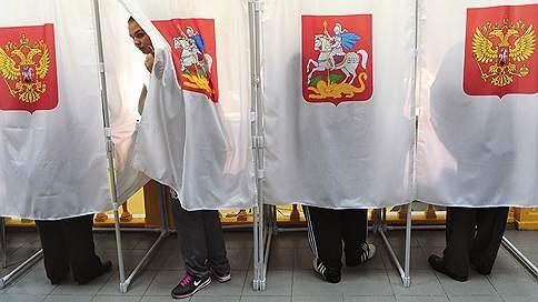 Верховный суд разрешил кандидатам тратить наличные // на муниципальных выборах в Москве