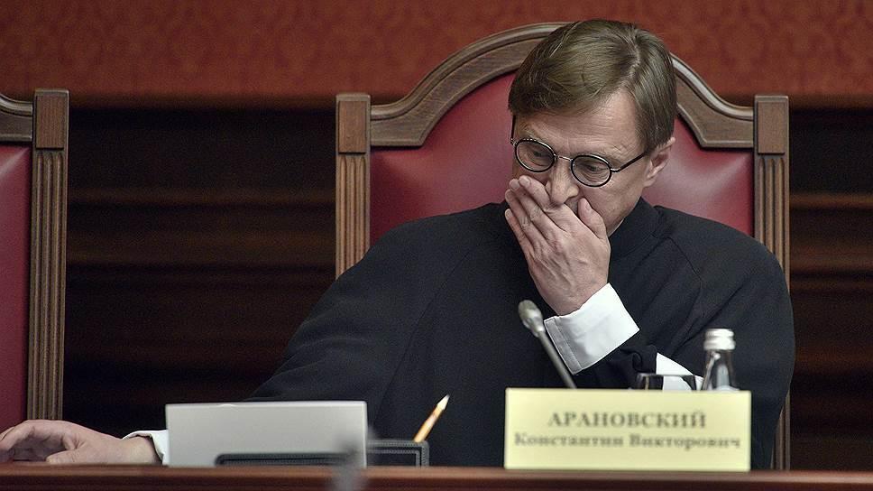 Судья Конституционного суда Константин Арановский выступил против однозначного отнесения дробления бизнеса к числу недопустимых налоговых схем