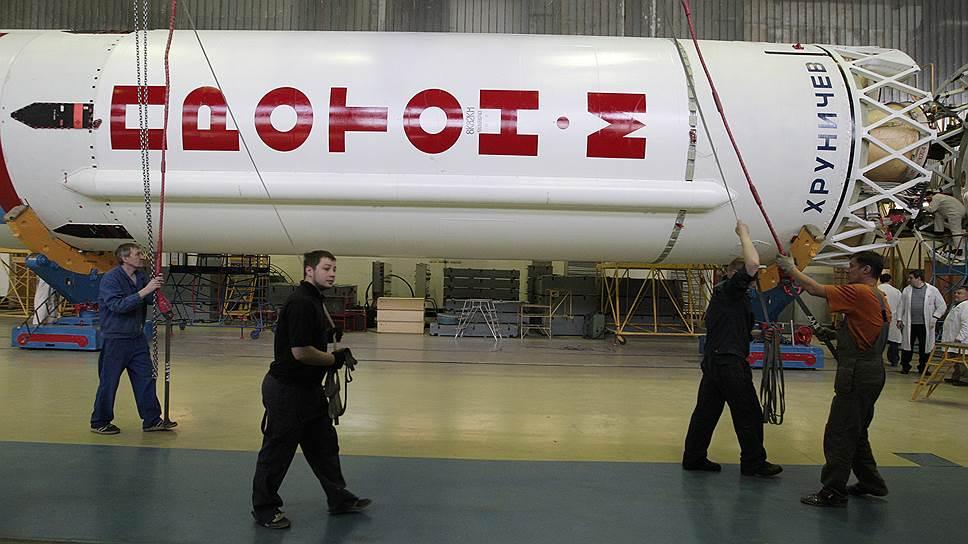 Центр имени Хруничева, производящий «Протоны», хочет оздоровиться еще на несколько десятков миллиардов рублей