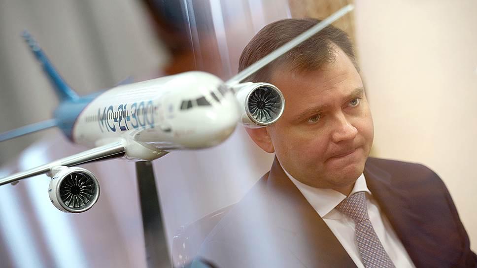 Президент ОАК Юрий Слюсарь возьмет под свое крыло гражданский дивизион корпорации