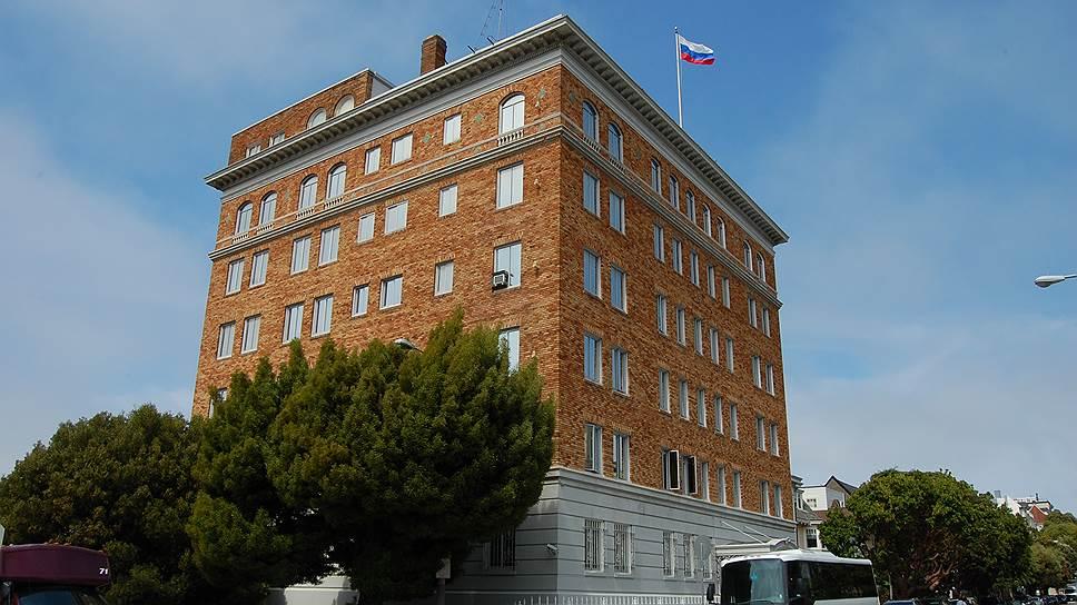 Как Госдеп потребовал прекратить работу российских диппредставительств