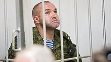 Офицер-десантник не справился с ремонтом казармы